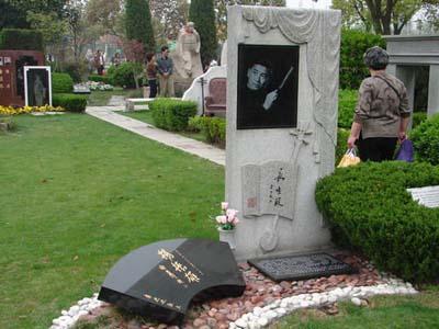 福寿园墓地价格图片