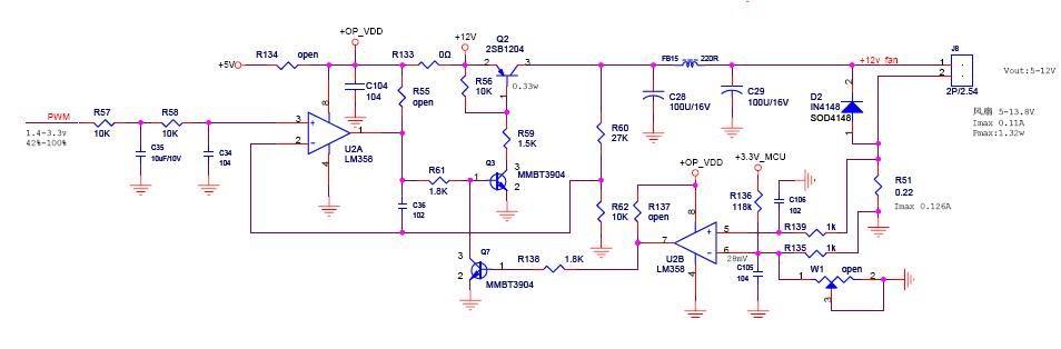 求pwm直流电机调速器的电路图
