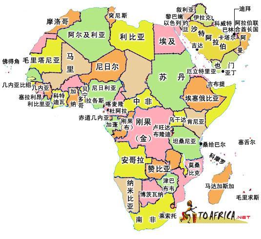 展开全部 葡萄牙在欧洲西南部,非洲就在欧亚大陆下方,好望角在非洲图片