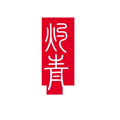 ps古风字体手绘字体