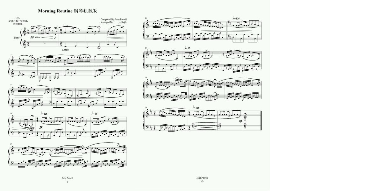 我有钢琴谱了.帮我议成简谱呗