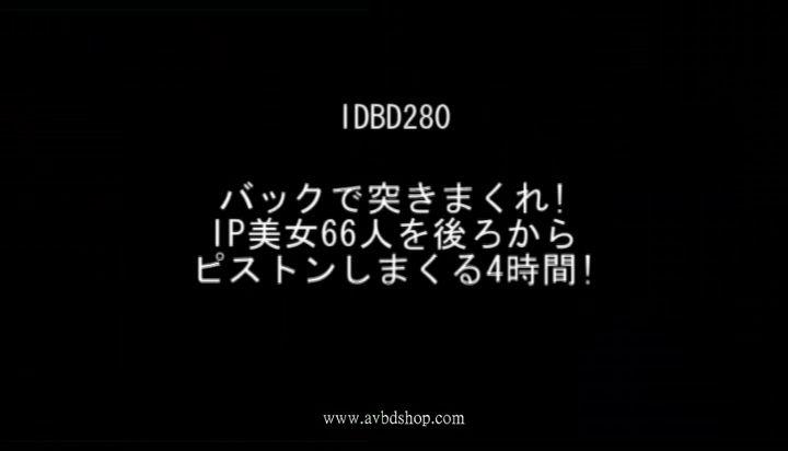 谁有idea pocket 的 idbd280 帮下忙发到我邮箱 qdj2345@qq.