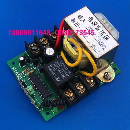 220交流接触器怎样和无线遥控开关接 来控制水泵