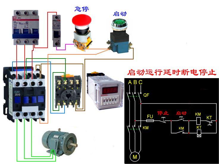 380v交流接触器和380v时间继电器控制水泵延时15分钟停机接线图详细一