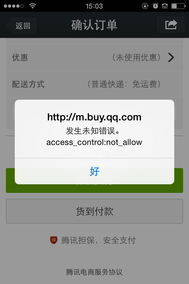 在哪里购买私人微信帐户:一个人如何申请多个微信帐户?