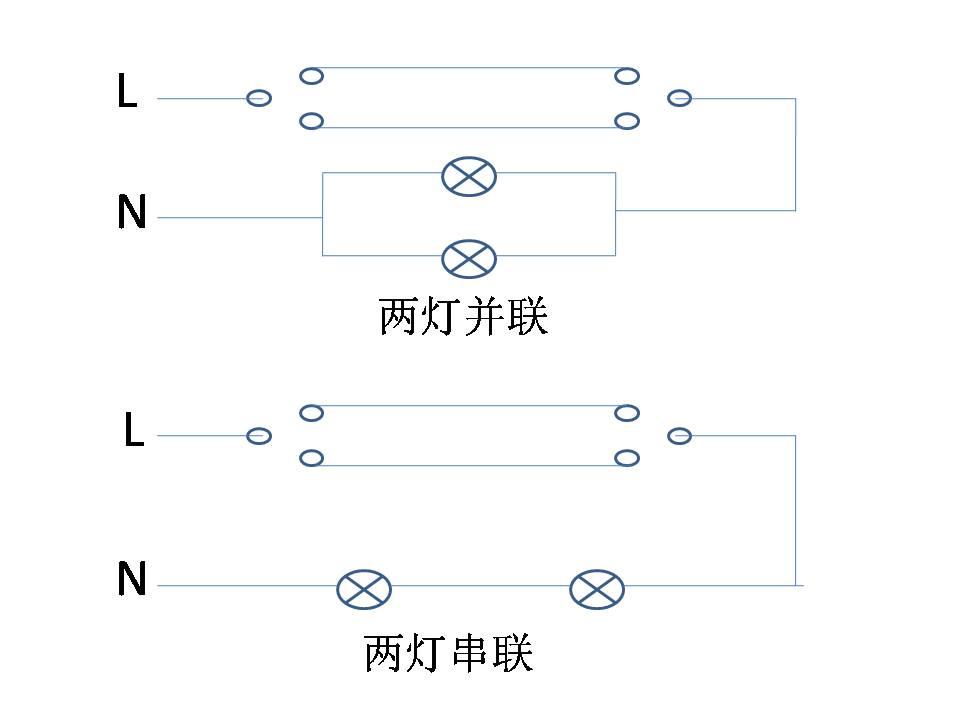 (物理,电工)求双联双控开关控制两个灯的电路图,开关背部接线柱如图