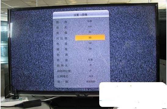 tcl电视机at29211a如何进入工厂模式?