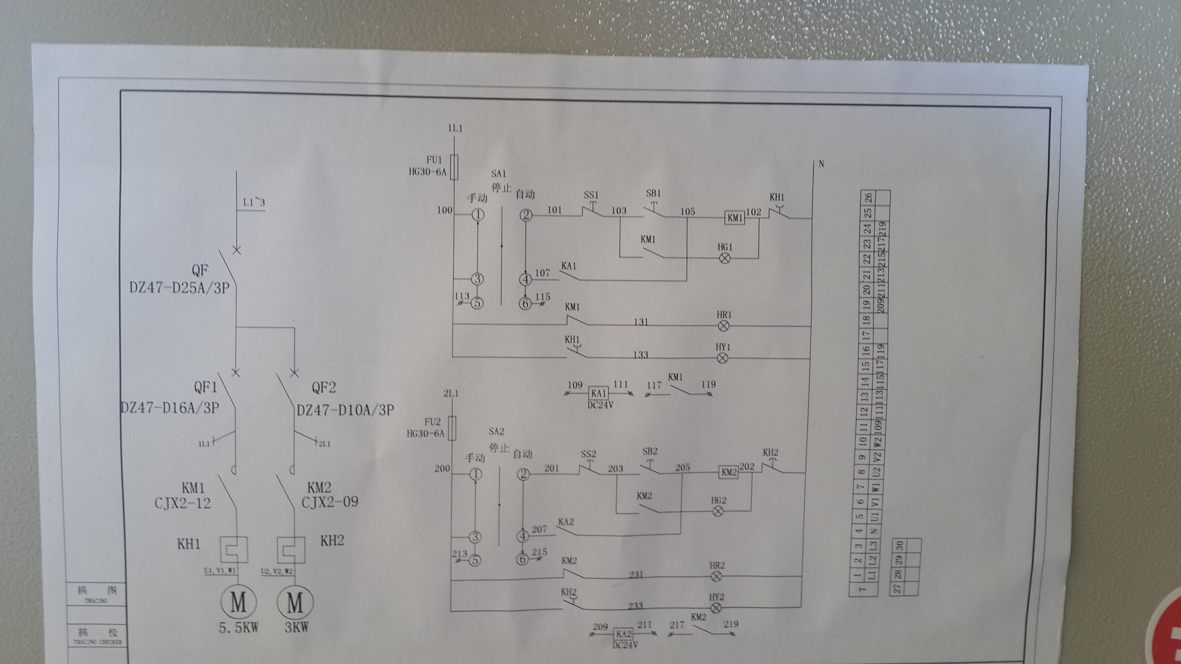 控制与远程控制接线图,问下,113与115为转换开关切换到自动挡时的接