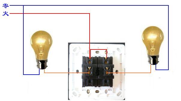 一个双开单控开关,2个开关位对应单独控制2盏灯,开关背后有4个接线孔