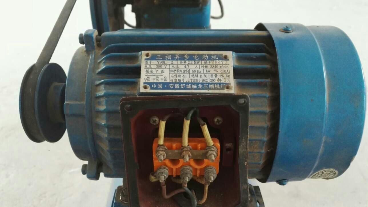 三相异步电动机改220v单相,启动电容和工作电容怎么配