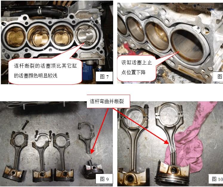 汽车发动机进水导致发动机报废,怎么辨别呢?