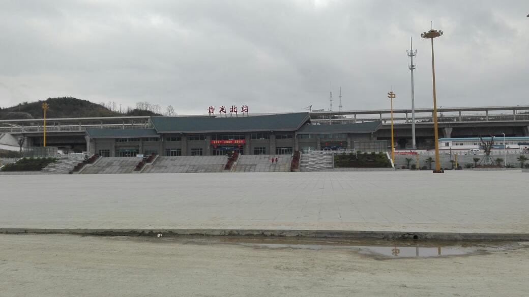 或者深圳南,北都可以,主要是在贵定北站上高铁?
