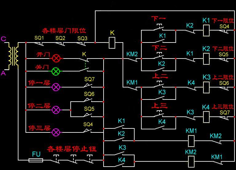 我需要一个用继电器控制的三层升降机电路图及原理