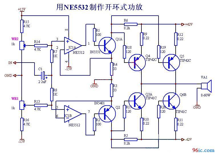 功放电路图中的gnd需要接到电源负极吗?