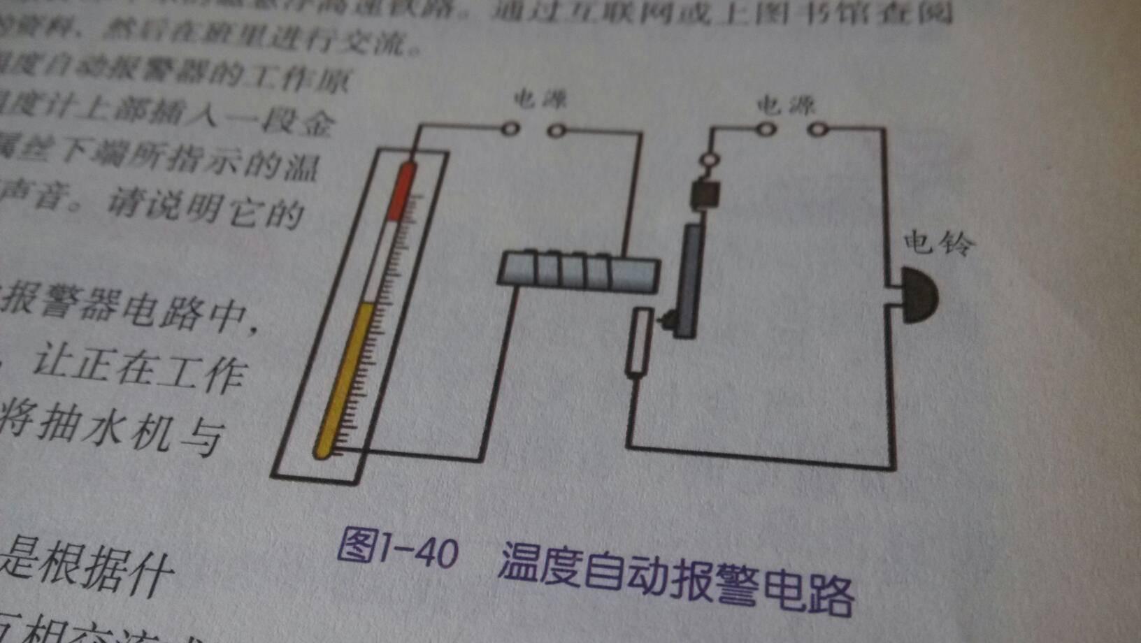 温控器是什么原理?怎么接线?