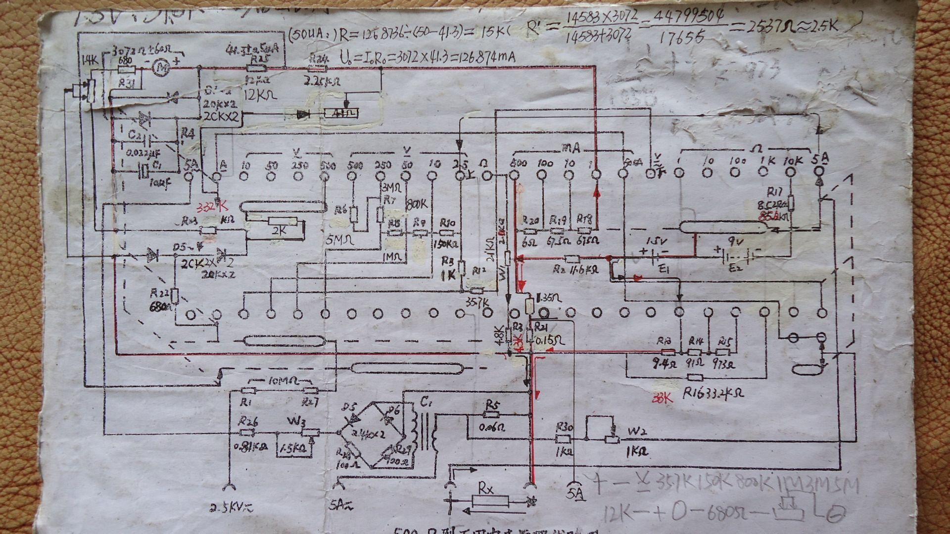 mf47 指针式万用表两表笔短接时直流电压档,交流电压档,电阻档均指向