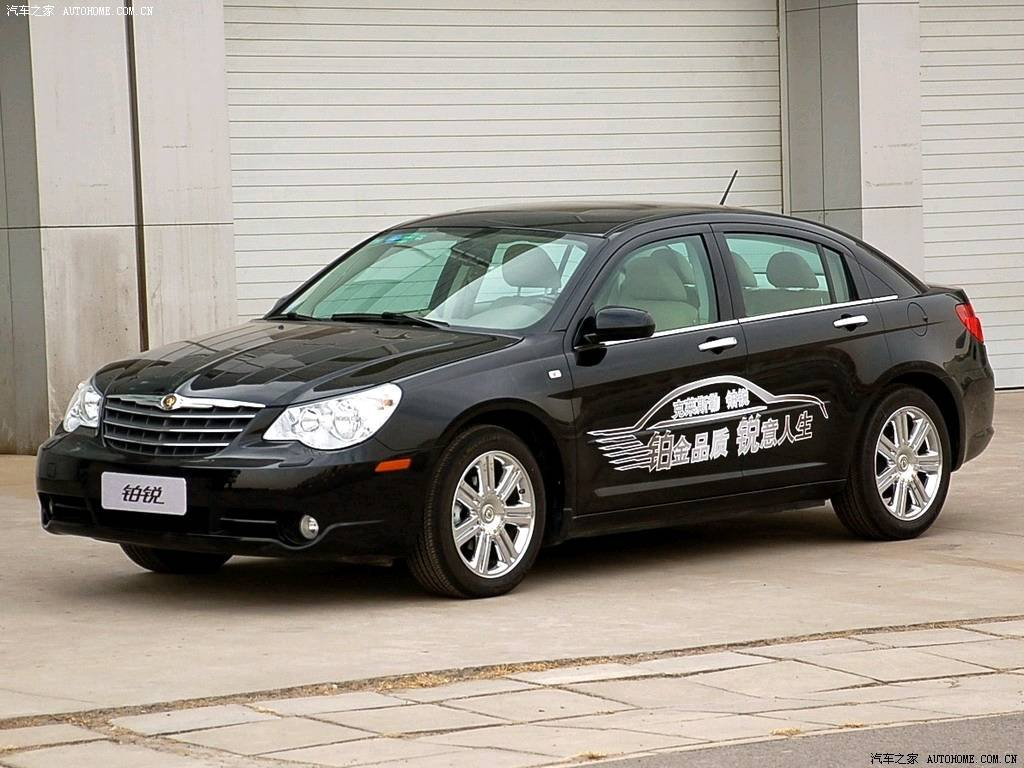 请问这是北京奔驰—戴克 什么型号的车