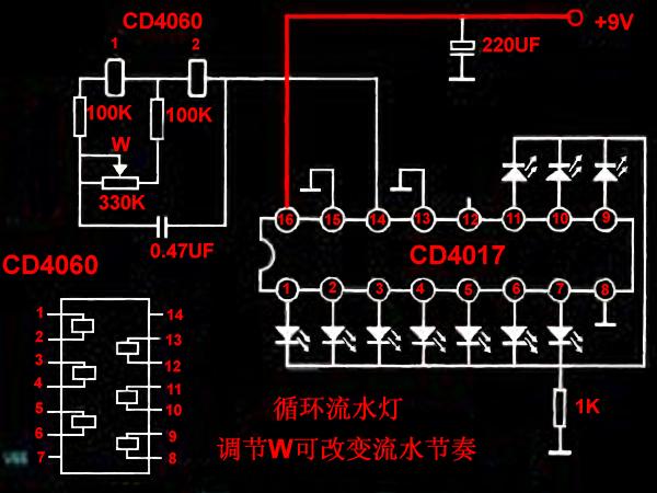 怎么把电信号转换成光信号(电路图实物画出开更好)?