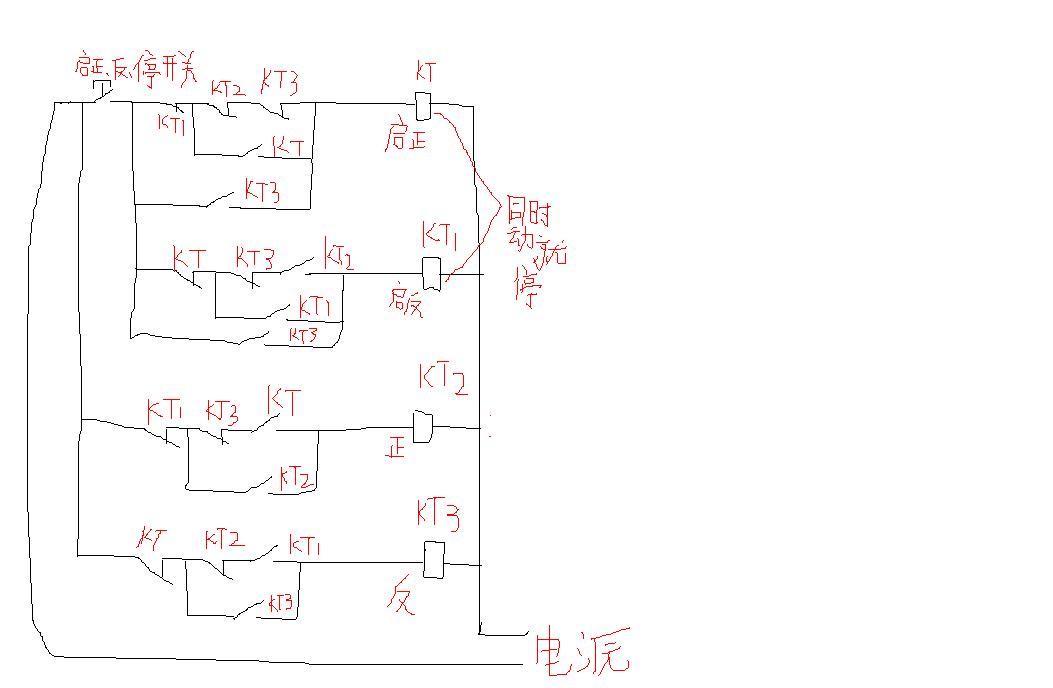 一个按纽控制三个个功能这个电路很复杂,多给分我给你画电路图 ,这图