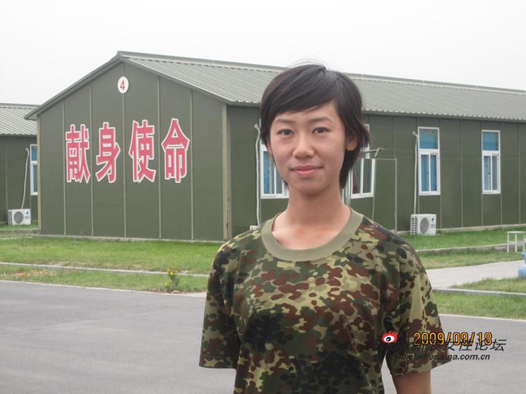 我是16岁的高一女生,想剪这种(图)短发,就是最普通的女兵的头发.图片