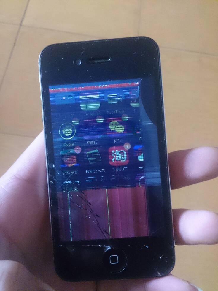 请问我这个苹果手机是屏幕坏了还是硬件坏了?有图片图片