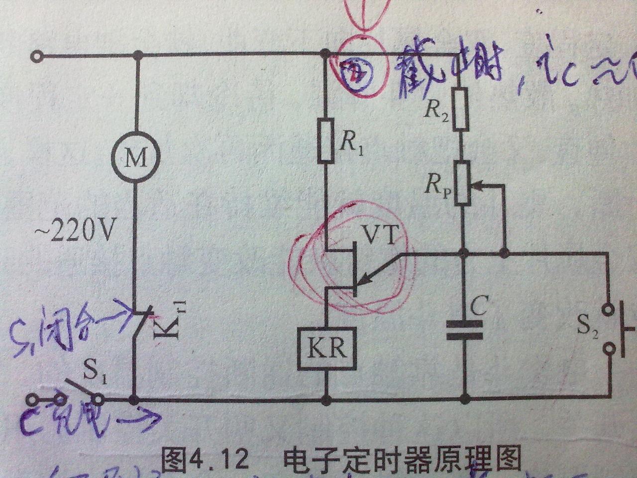 单结晶体管bt33 单结晶体管触发电路是利用单结晶体管(又称双基极