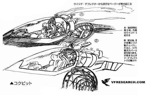 yf8036引脚电路图