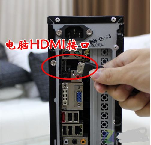 电脑主机和自带音响显示器或者液晶电视使用hdmi连接图片