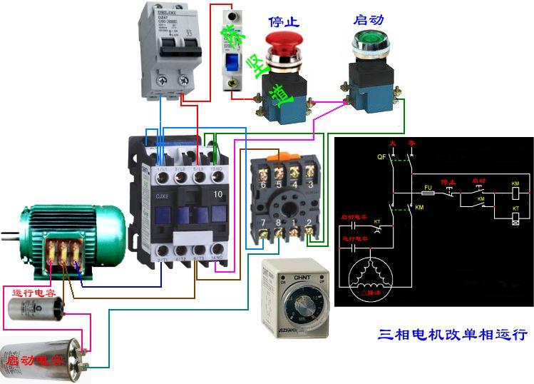 380伏改为220伏正反转电动机,如何接线