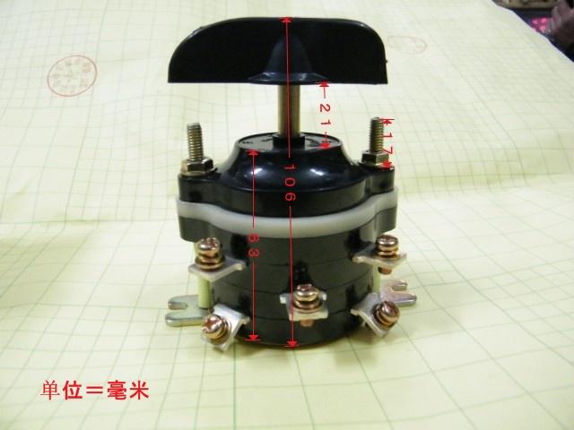 珠峰电动车控制器接线图