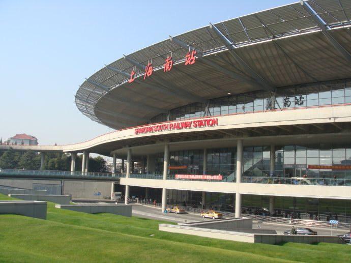 上海南站火车站_求上海南站照片