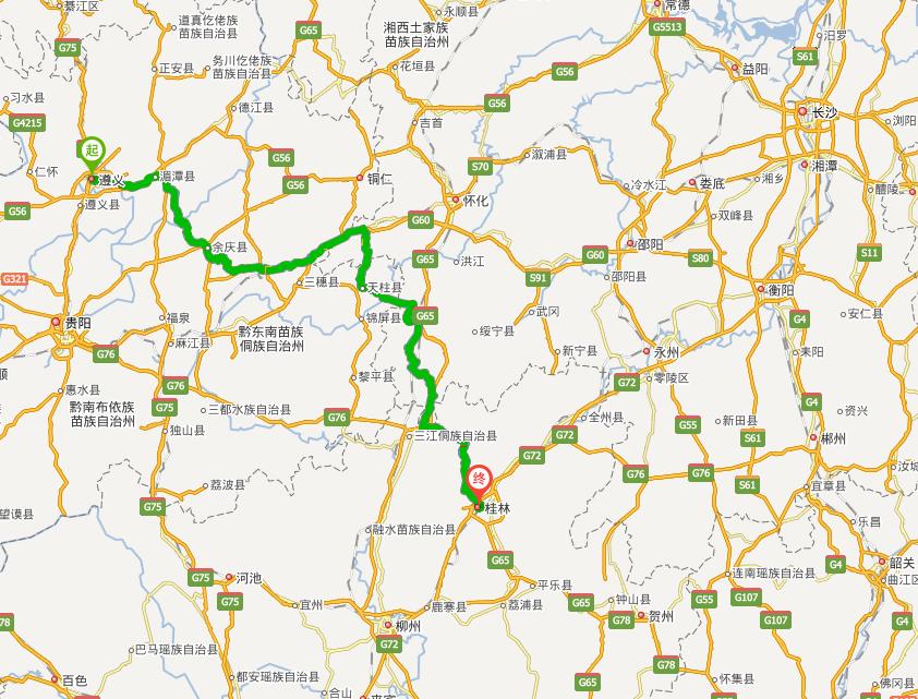 桂林山水职业学院从遵义怎么走