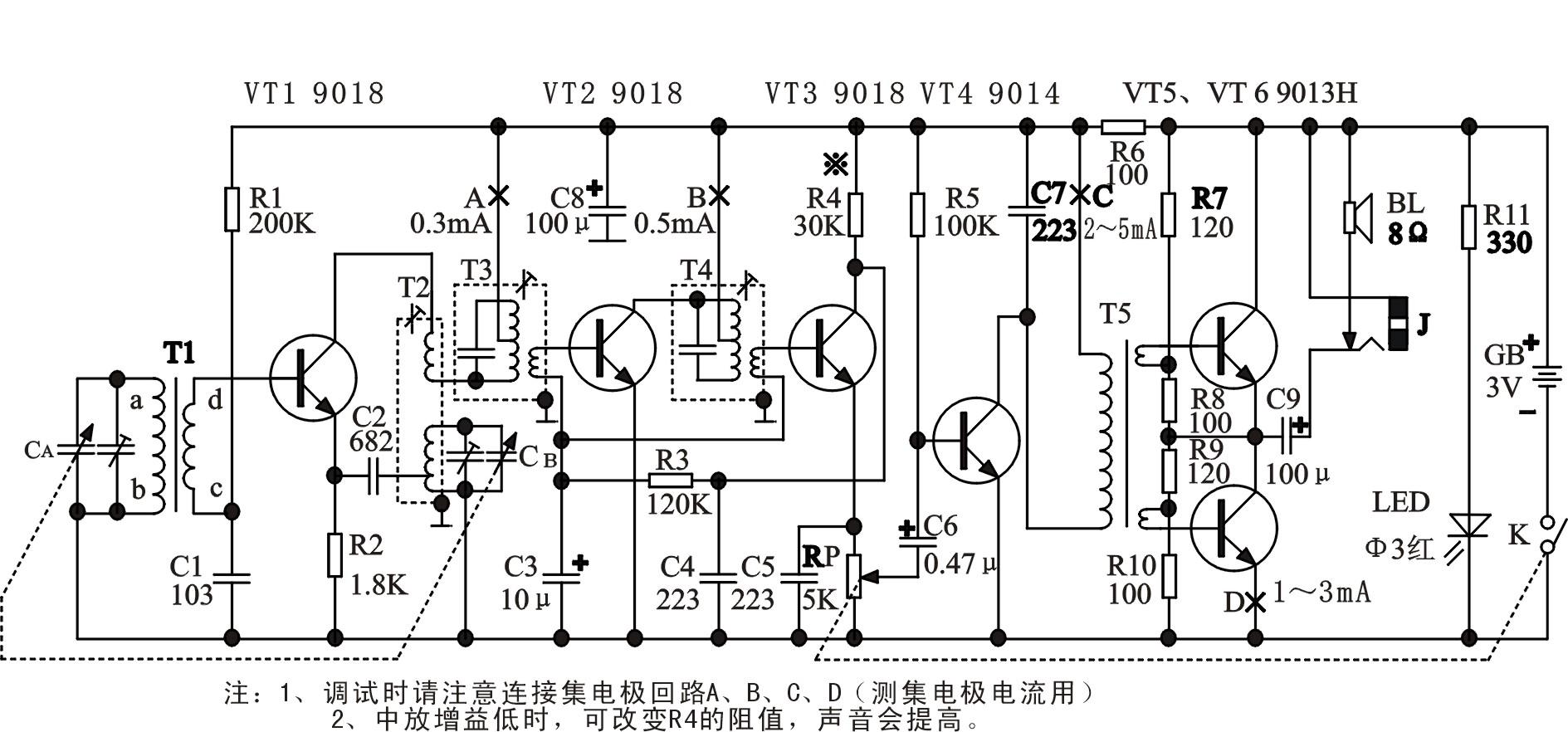 我想学习9018六管超外差式收音机的电路图,好多地方看