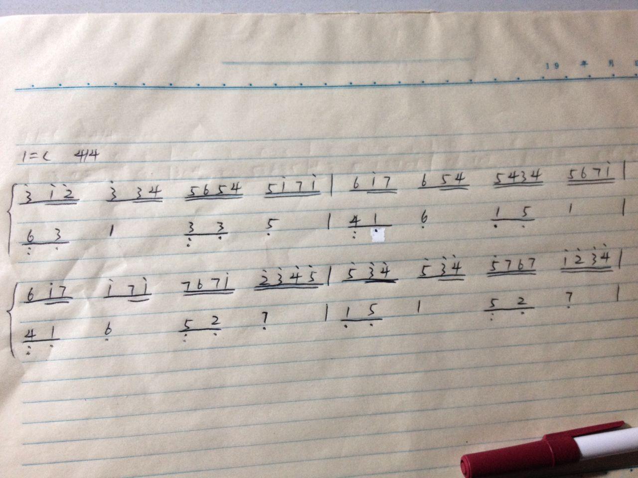 五线谱转简谱 注好高低音最好做成图片格式!
