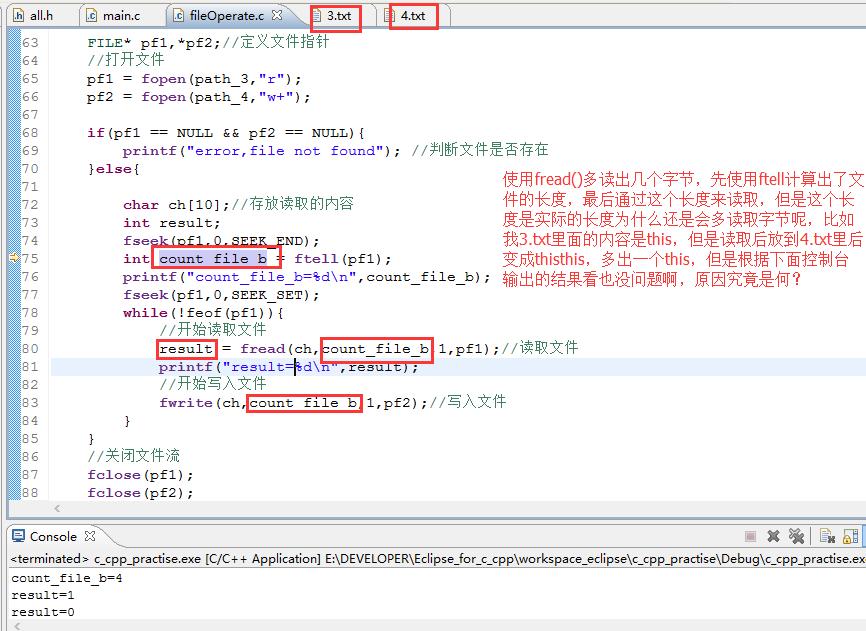 C文件中fread()读取语言总是多读取解决,详c照视频教学图片