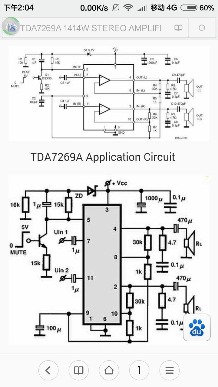 这个是tda7269功放电路图,引脚五是静怎么接呀!电路图