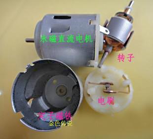 电吹风机中电动机的工作原理是什么
