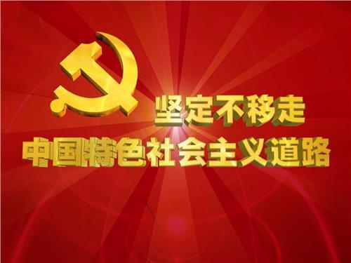 我国自改革开放特别是党的十六大以来在经济,政治,文化和社会建设等图片
