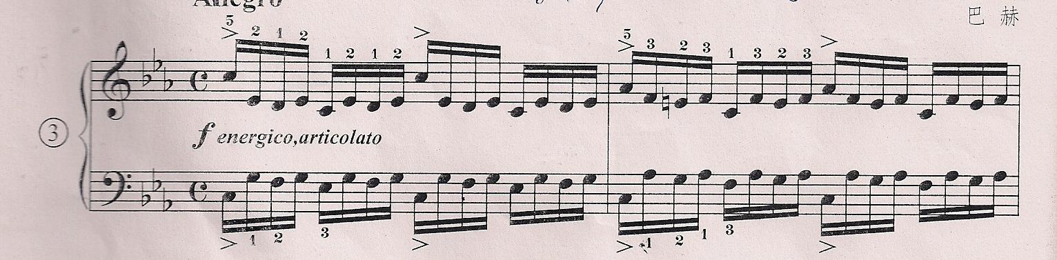 巴赫的钢琴曲