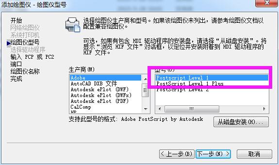 写在最后:天正是cad的插件,这些设置均属于cad自身设定.