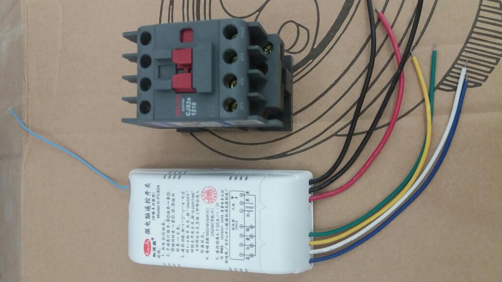 遥控开关和接触器怎么接线?来实现控制几个回路…控制