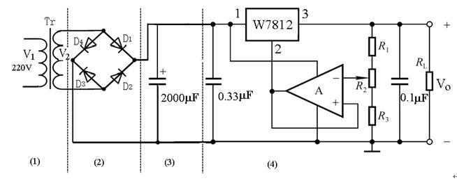 模电的问题:输出电压可调的直流稳压电路如图