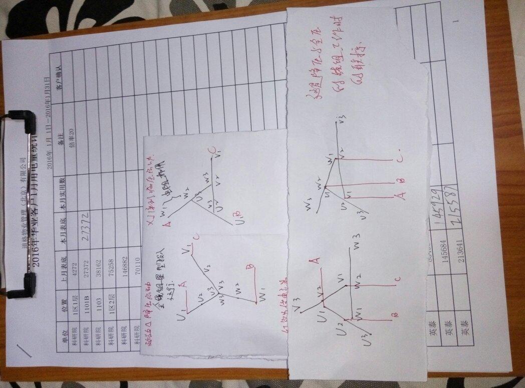 延边△降压启动电路图跟xj1系列减压启动控制箱电路图
