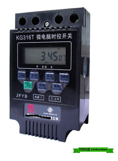 液位继电器控制泵水接上时控开关交流接触器就不停的跳