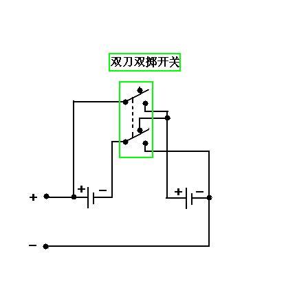 两个电池串联和并联转换(还未有合适答案啊!
