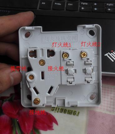 双开五孔开关,控制两灯,接线方法