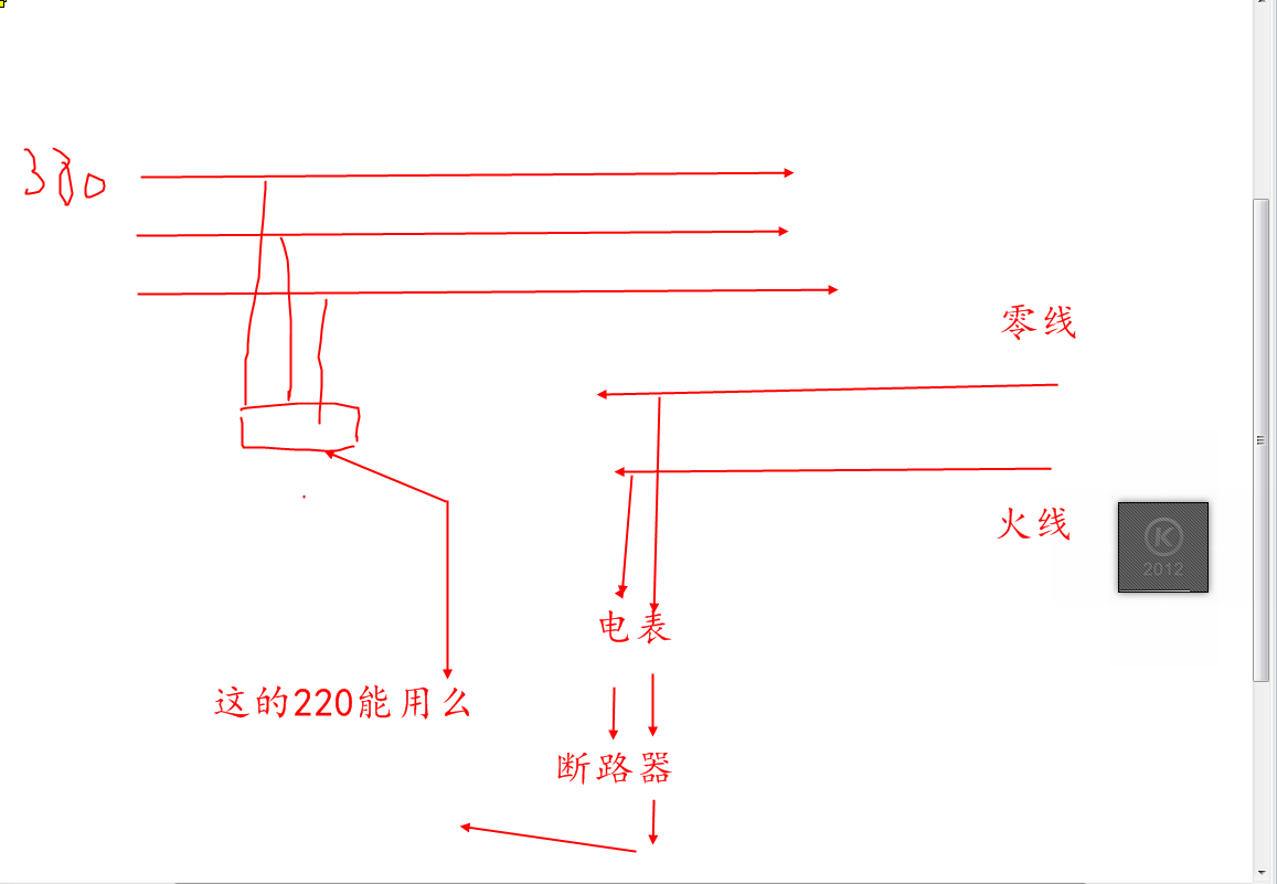 三相四线电表接线图接220表走么