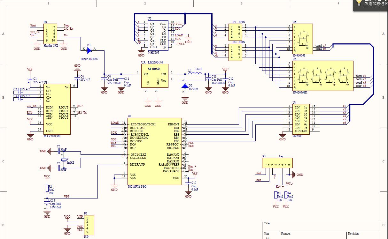 求一位,两位,四位共阴极数码管驱动电路