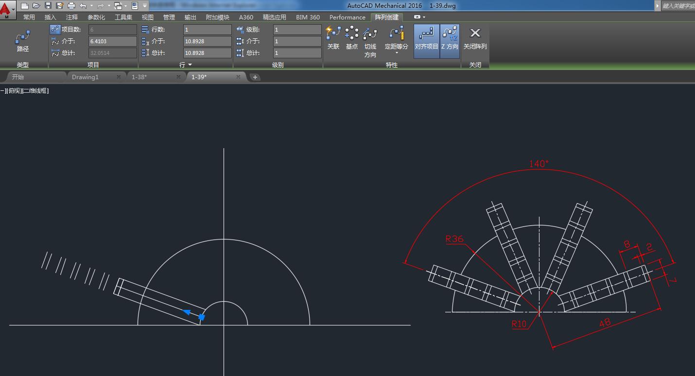 cad中改变方向阵列格式,如图cad为另存v方向文件路径的图片