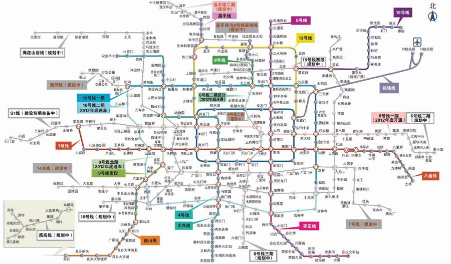 2020年北京地铁规划图图片